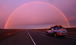 Rainbow - or door to another dimension - in Patagonia