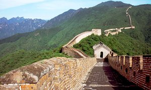 China, Mu Tian Yu, The Great Wall of China, overview of meandering wall from above