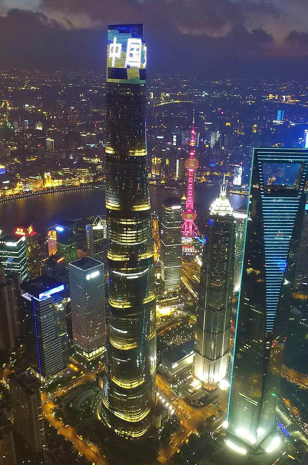 The Shanghai Tower lights up with the word 'China' © VCG / Getty Images