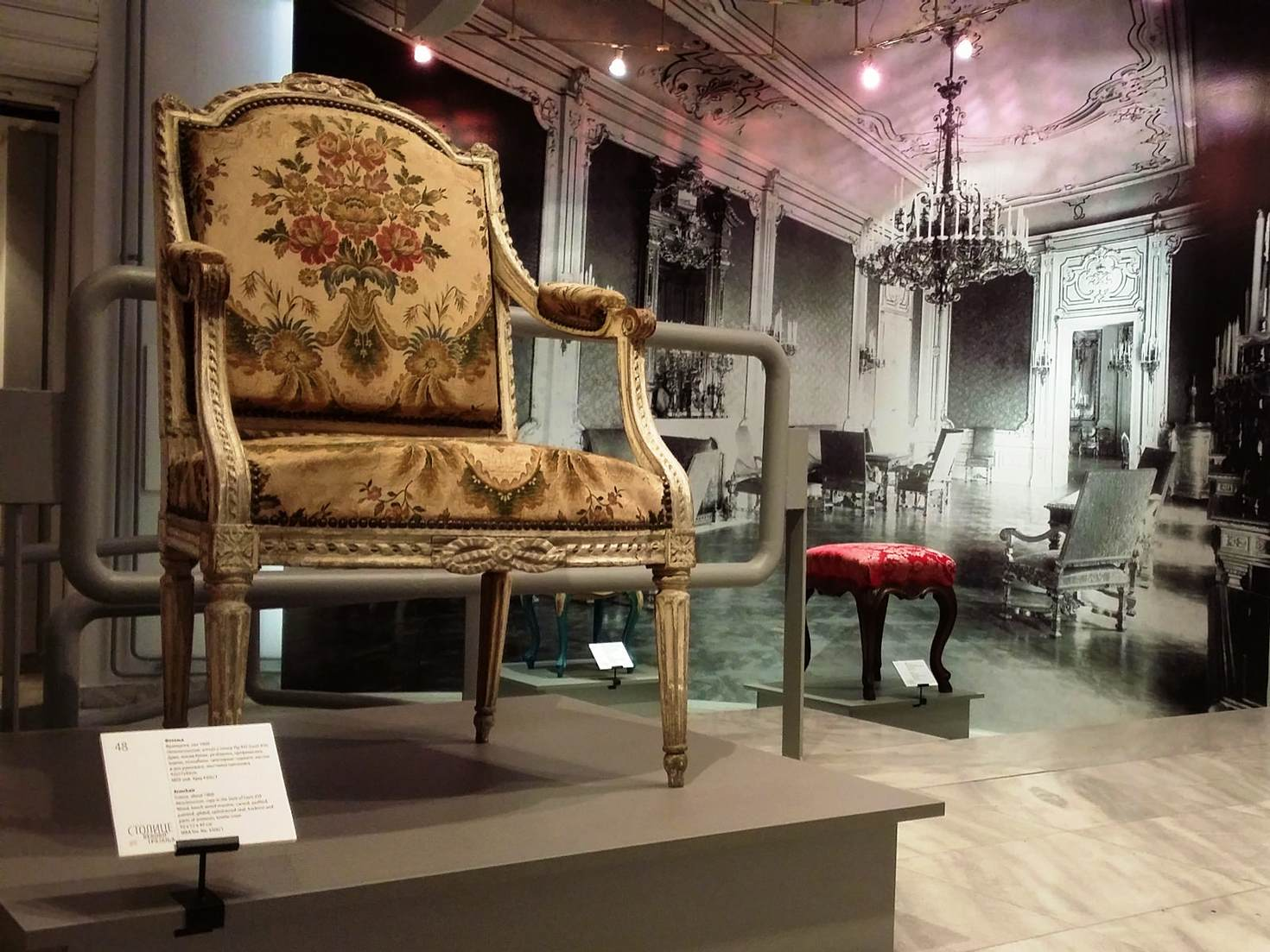 Seating furniture exhibition at the Museum of Applied Arts © Mladen Savkovic / Lonely Planet
